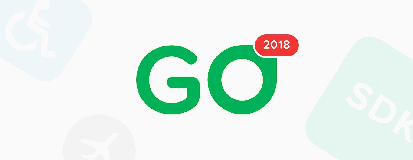 API News 2018